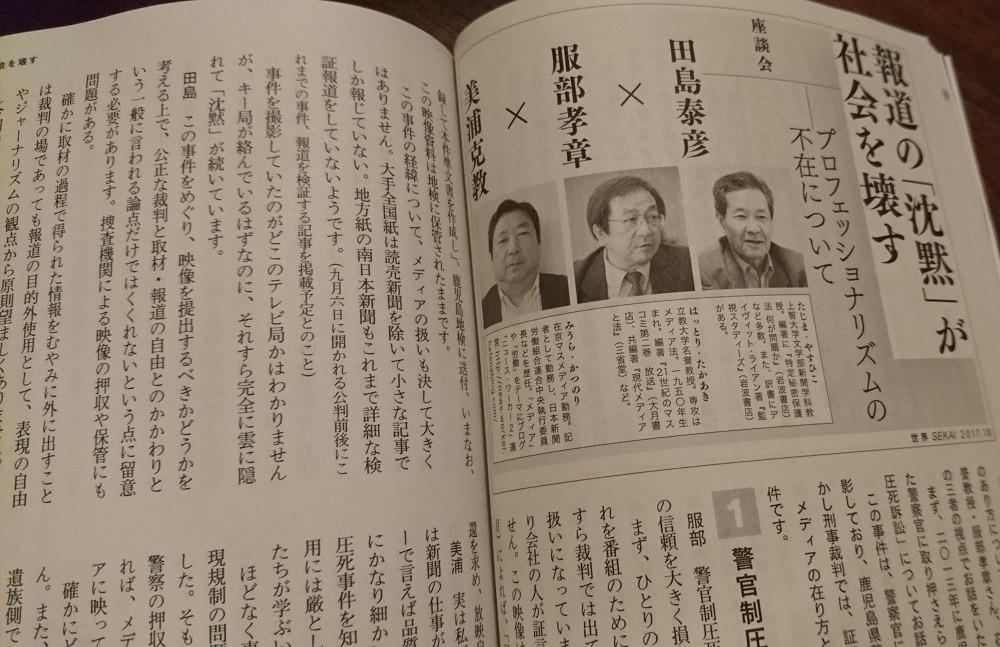 f:id:news-worker:20170908232201j:plain