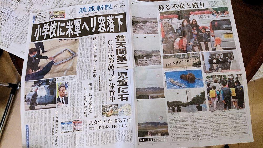 f:id:news-worker:20171217222444j:plain