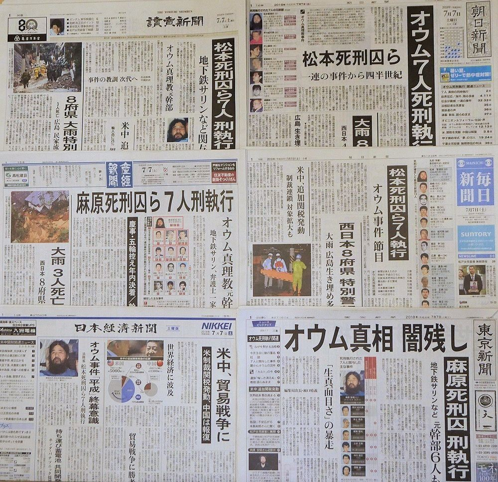 f:id:news-worker:20180708074136j:plain