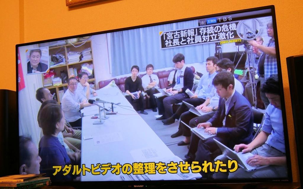 f:id:news-worker:20190120015405j:plain