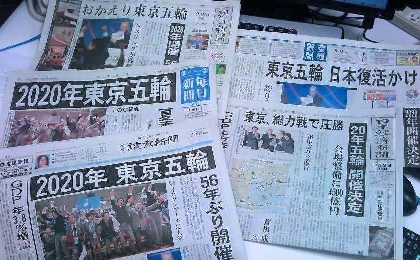 f:id:news-worker:20200401233701j:plain