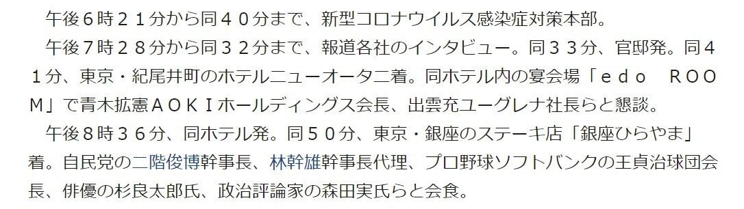 f:id:news-worker:20201217192043j:plain