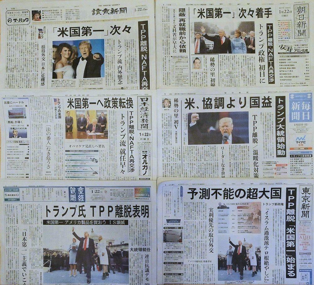 f:id:news-worker:20210124102120j:plain