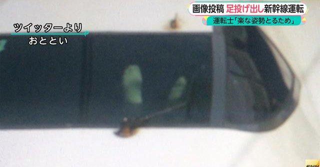 f:id:news_video:20160908173342p:plain