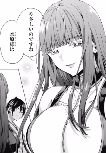 f:id:news_video:20161003230553j:plain