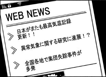 f:id:news_video:20161022001434j:plain