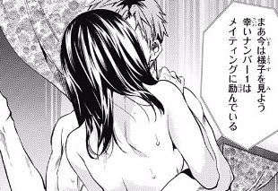 f:id:news_video:20170119231816p:plain