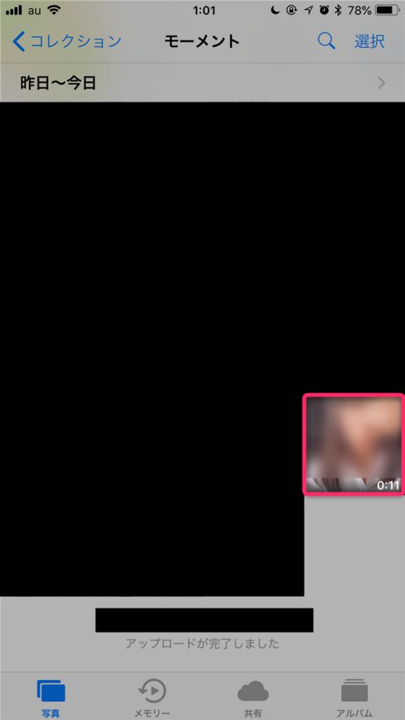 f:Tik Tok動画保存