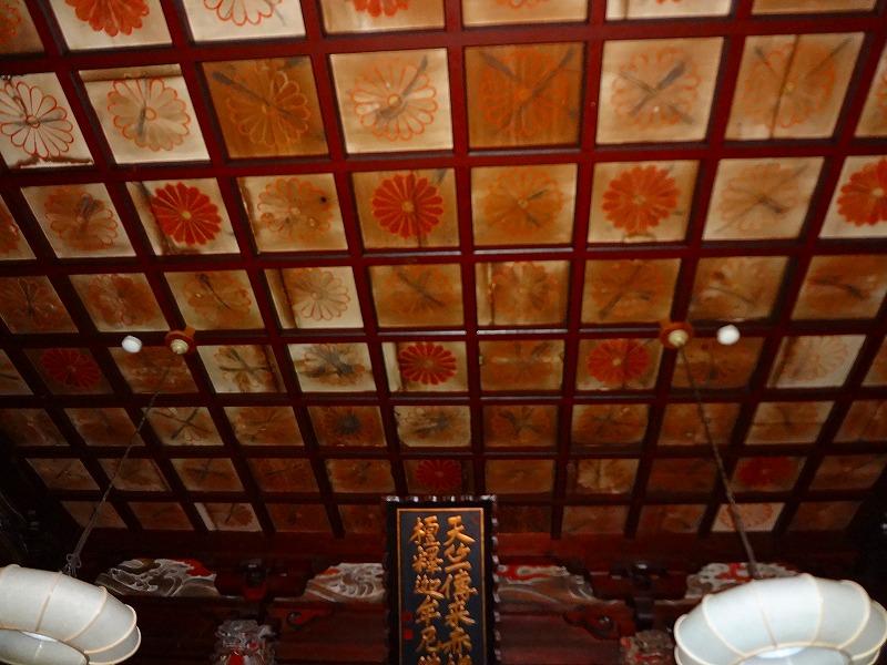 妙雲寺 本堂天井のバツ書き