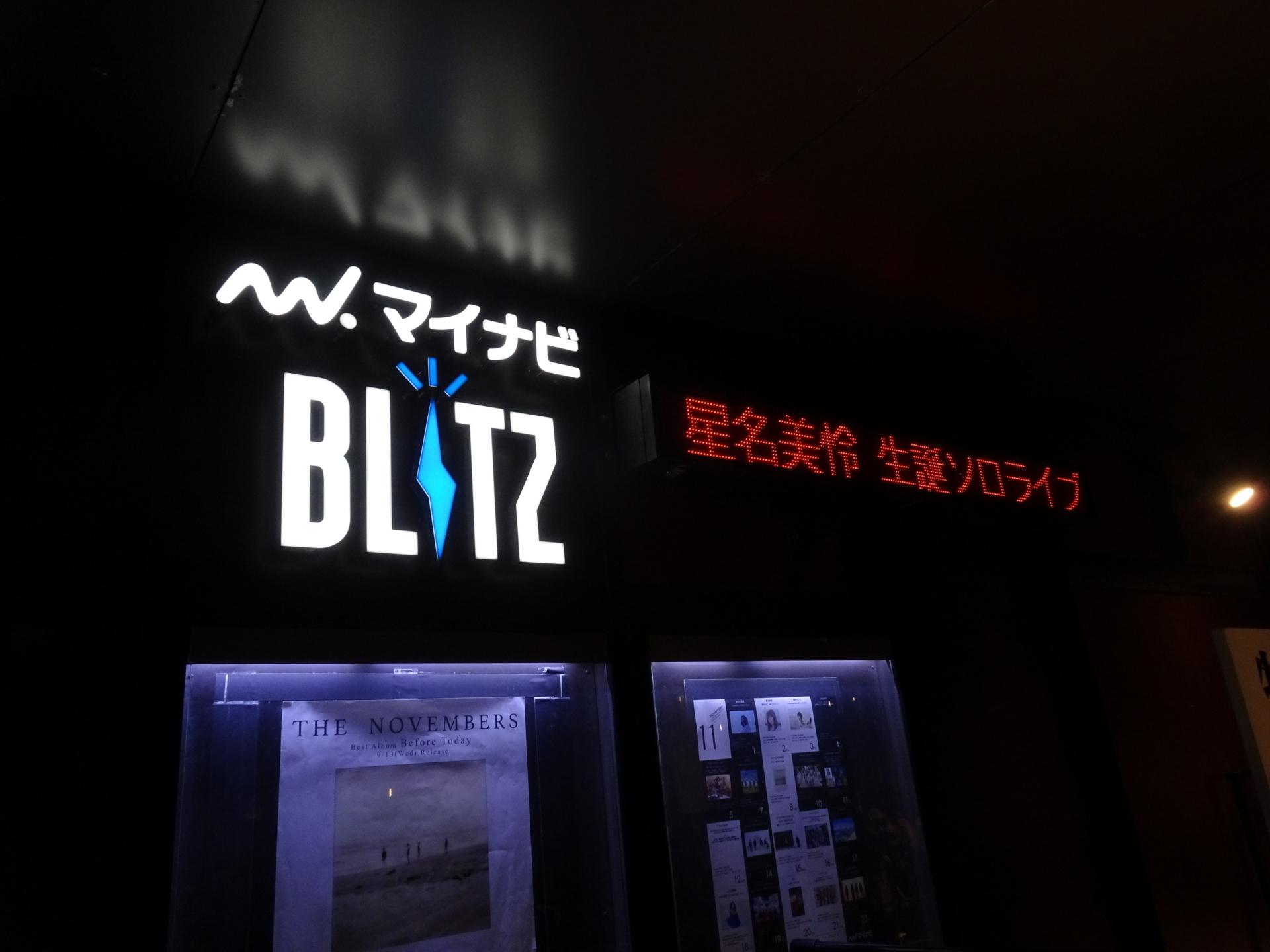 f:id:newsong:20171103234626j:plain