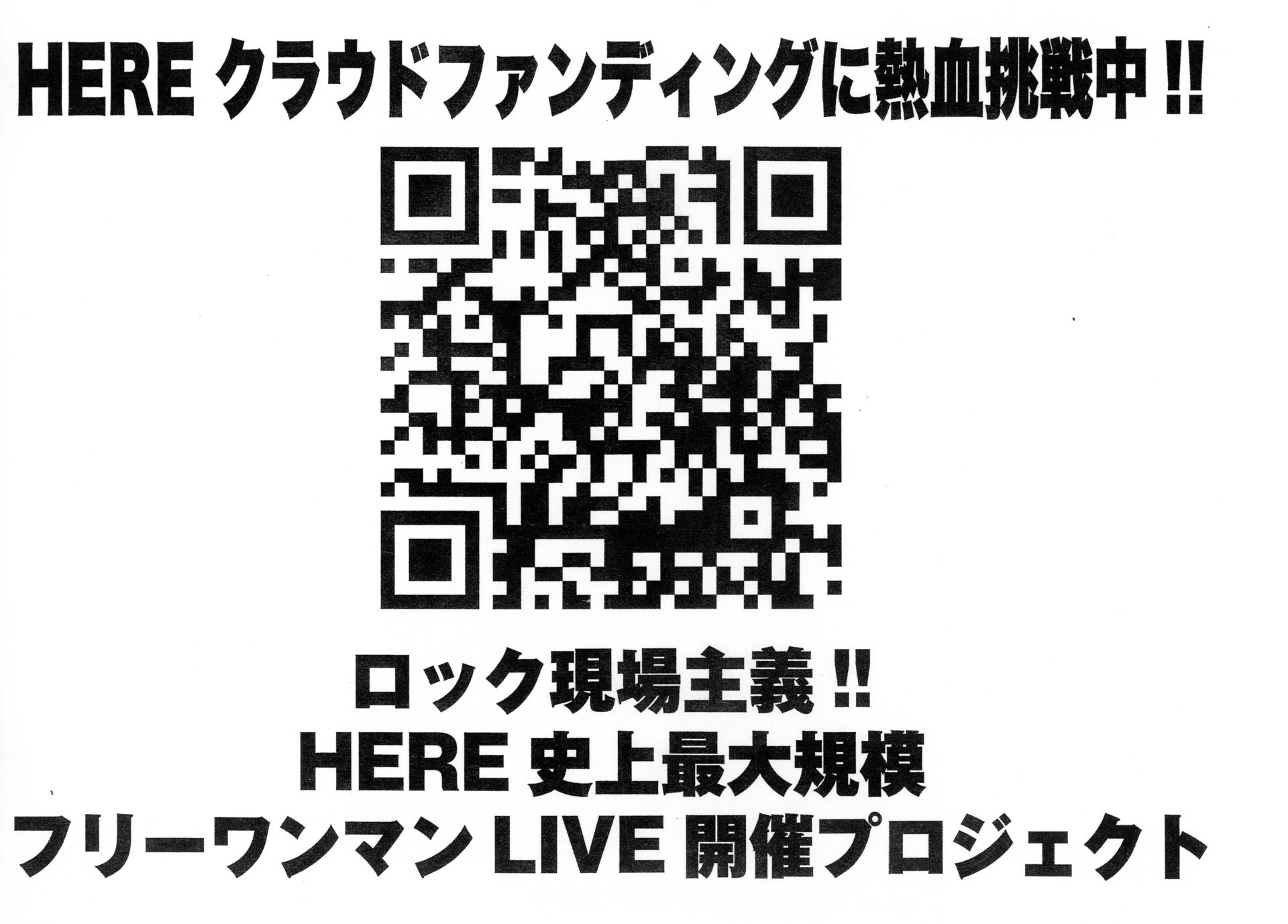 f:id:newsong:20180520022634j:plain