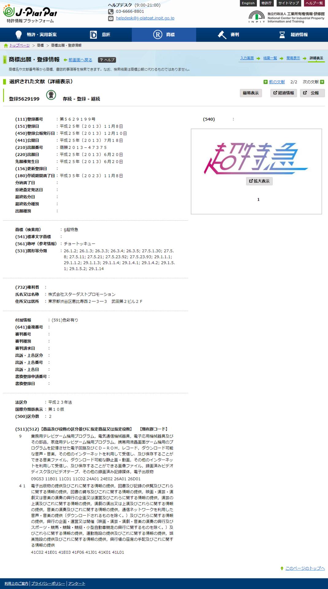 f:id:newsong:20180827194946p:plain