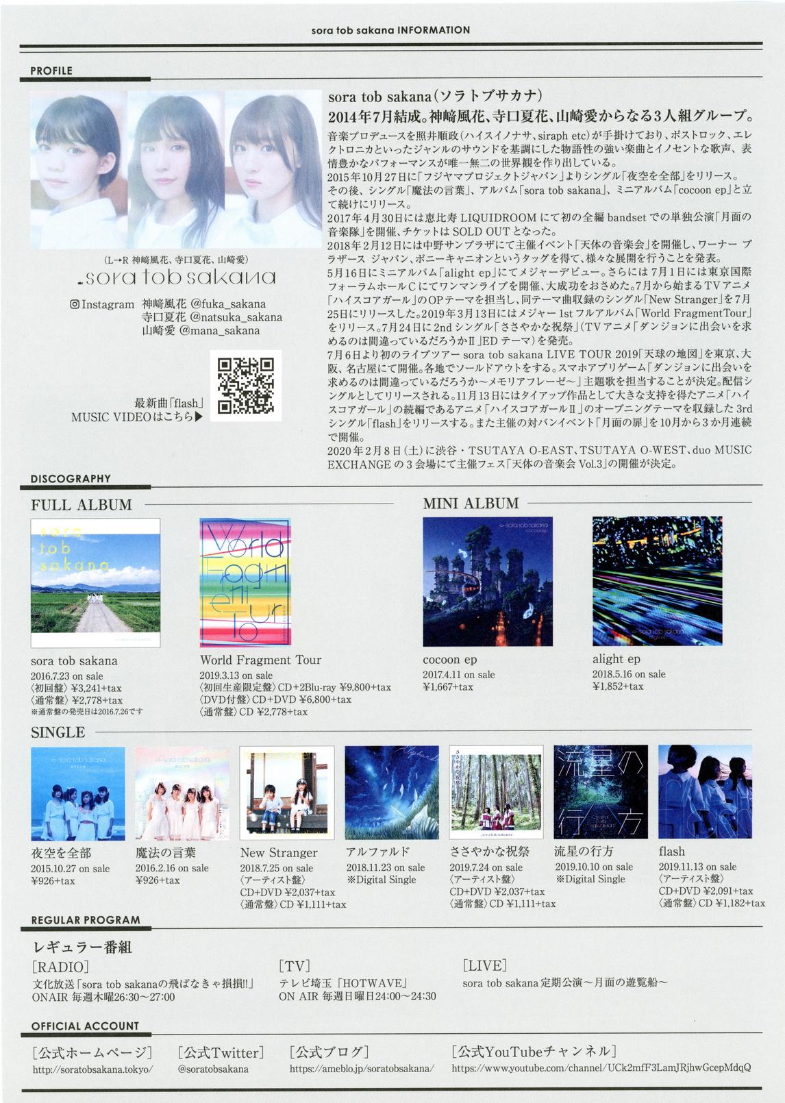 f:id:newsong:20200205230557j:plain