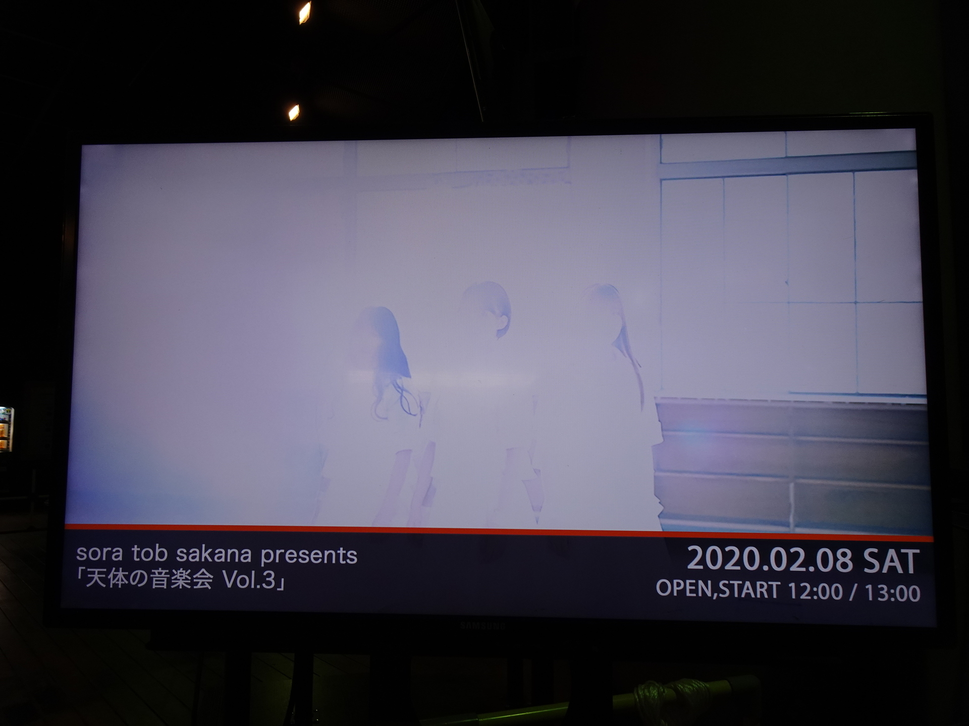 f:id:newsong:20200511230900j:plain