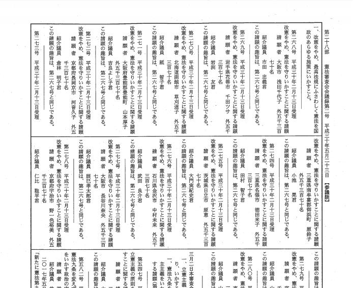 f:id:newspaper-ama:20190504173237p:plain
