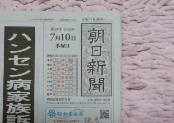 f:id:newspaper-ama:20190710212658p:plain