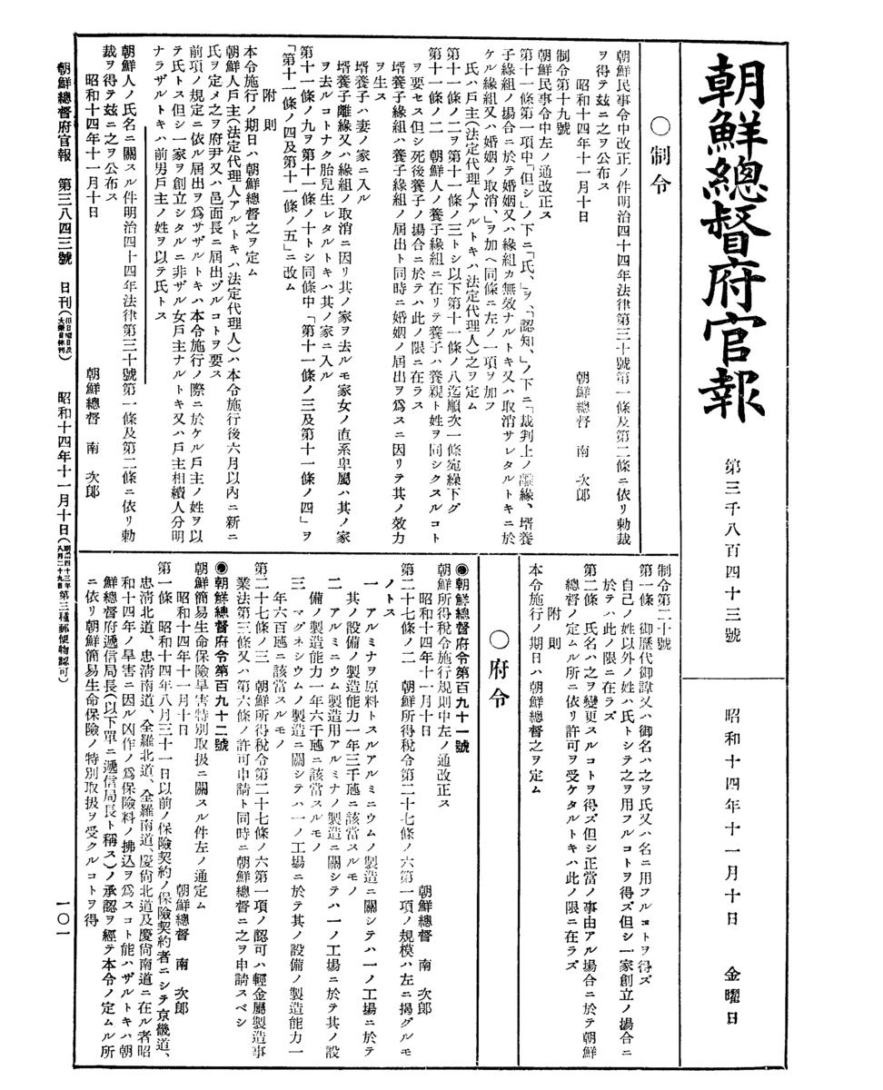 f:id:newspaper-ama:20191110064515j:plain
