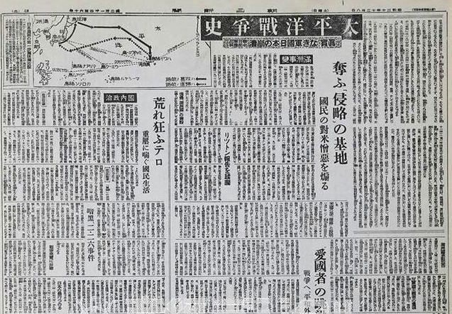 f:id:newspaper-ama:20191208072454j:plain