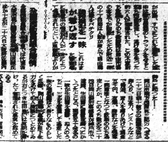 f:id:newspaper-ama:20191224073418p:plain