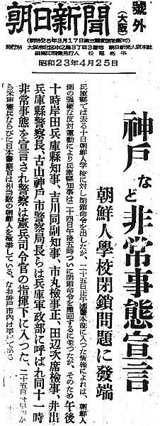 f:id:newspaper-ama:20200414083724j:plain