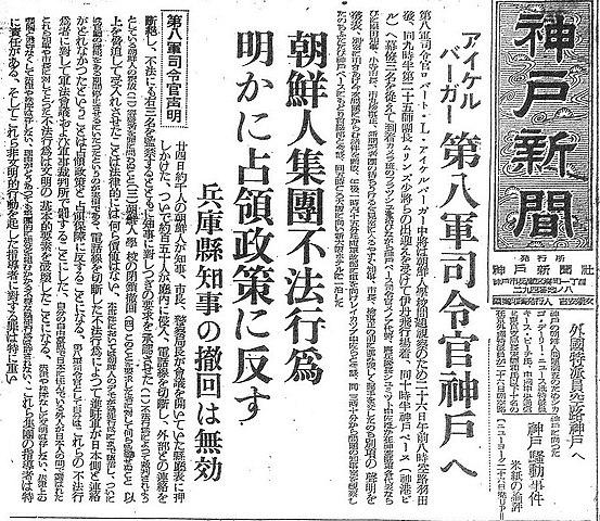 f:id:newspaper-ama:20200414113003j:plain