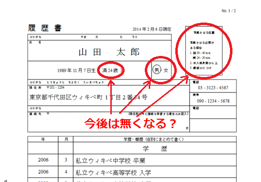 f:id:newspaper-ama:20200720093647p:plain