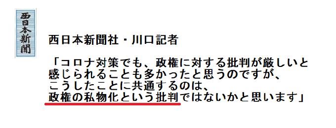 f:id:newspaper-ama:20200829084722p:plain