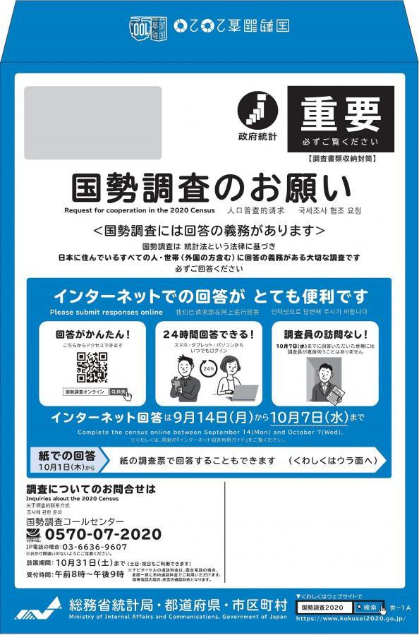 f:id:newspaper-ama:20200914160150j:plain