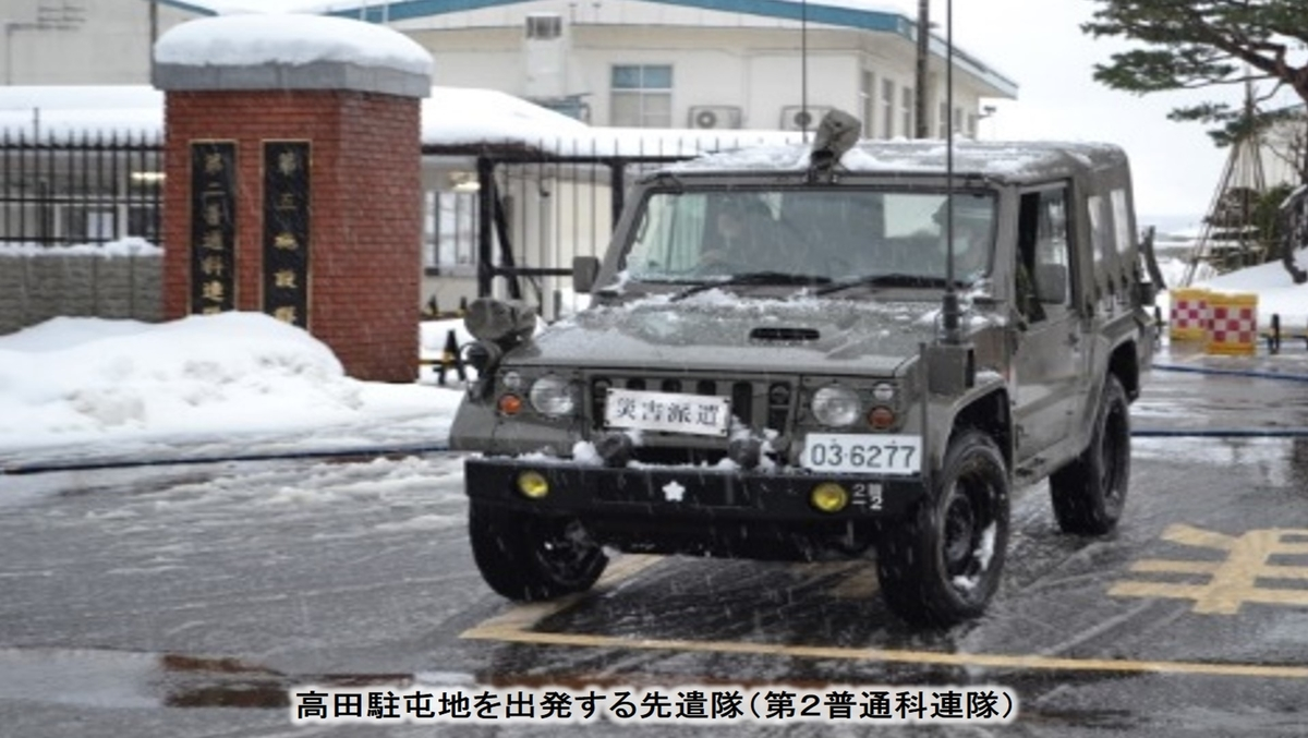 f:id:newspaper-ama:20201218160639j:plain