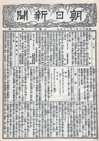 f:id:newspaper-ama:20210125083336p:plain