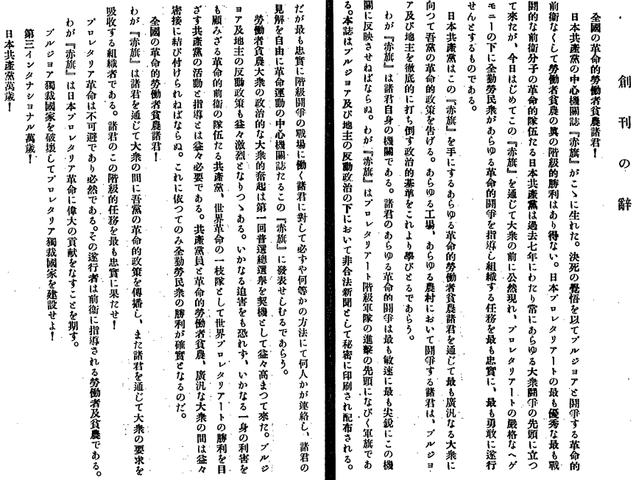 f:id:newspaper-ama:20210201060619p:plain