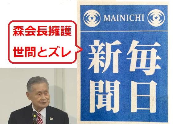 f:id:newspaper-ama:20210206074437j:plain