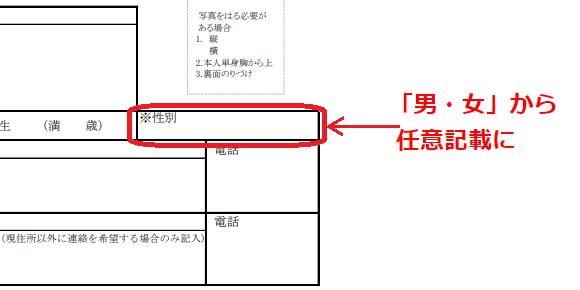 f:id:newspaper-ama:20210417080240p:plain