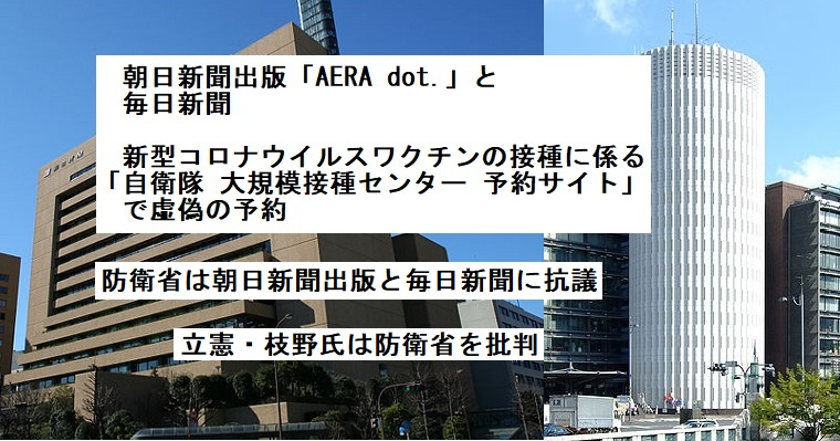f:id:newspaper-ama:20210519074734j:plain