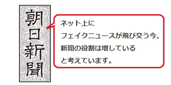 f:id:newspaper-ama:20210611085417j:plain