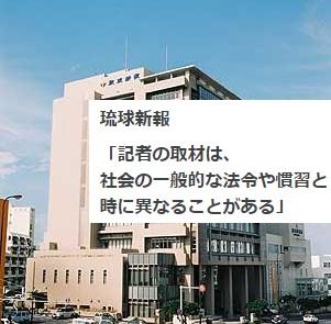 f:id:newspaper-ama:20210712023934j:plain