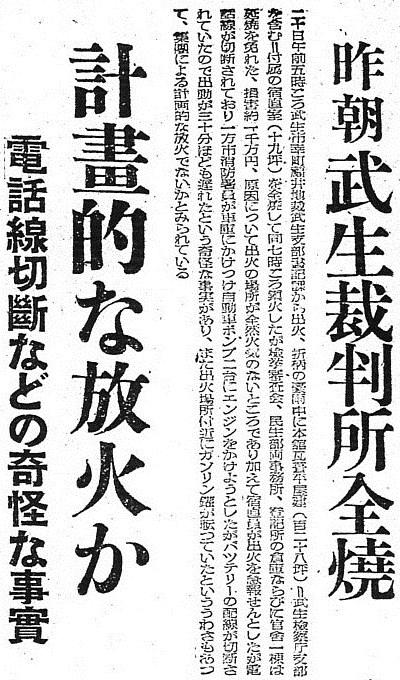 f:id:newspaper-ama:20210919175046j:plain