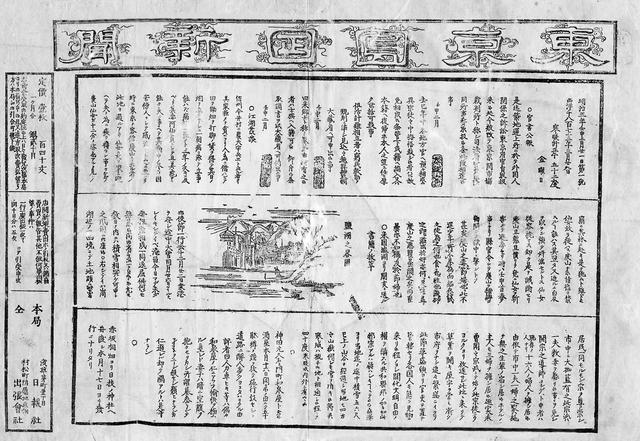f:id:newspaper-ama:20210923083956p:plain
