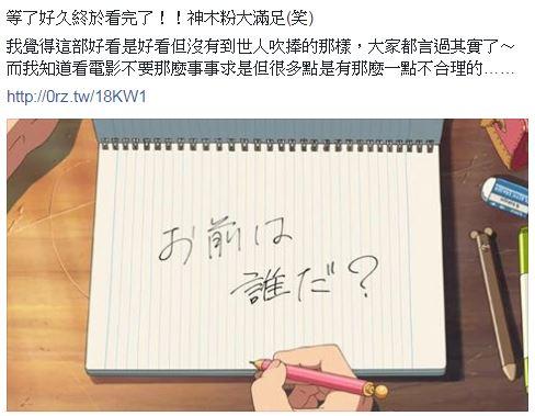 f:id:newsuchi:20161031023247j:plain