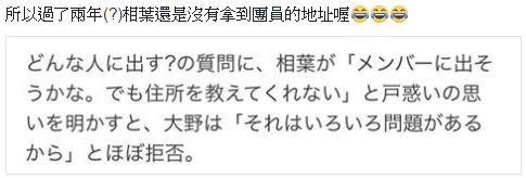f:id:newsuchi:20161107003734j:plain