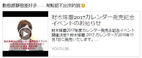 f:id:newsuchi:20161107003824j:plain