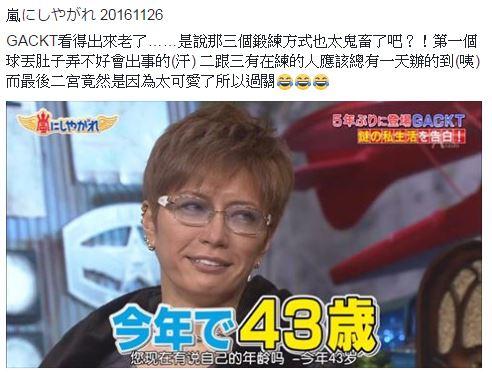 f:id:newsuchi:20161204225343j:plain
