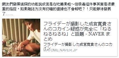 f:id:newsuchi:20161211214926j:plain