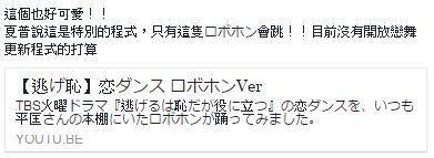 f:id:newsuchi:20161218222221j:plain