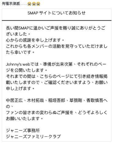 f:id:newsuchi:20170102162755j:plain