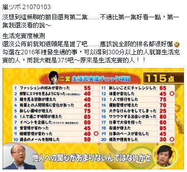 f:id:newsuchi:20170110221224j:plain