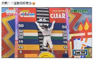f:id:newsuchi:20170117225057j:plain