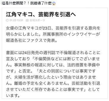 f:id:newsuchi:20170130011019j:plain