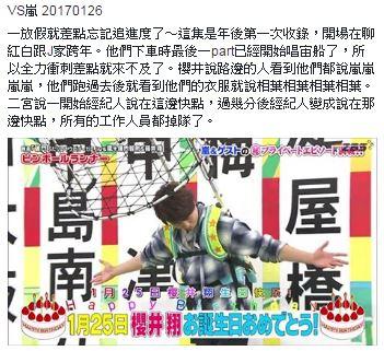 f:id:newsuchi:20170130011128j:plain