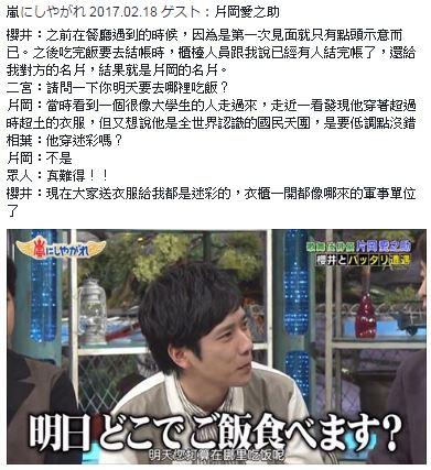 f:id:newsuchi:20170228010703j:plain